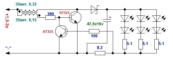 Пытался заменить транзистор
