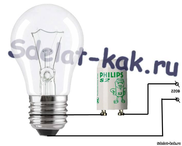 Как сделать мигающую лампу