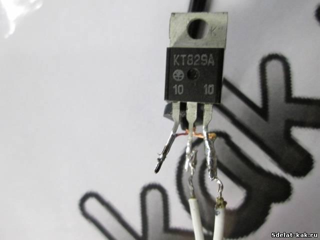 Здесь транзистор работает в